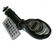 URZ0397 FM siųstuvas MP3 grotuvas