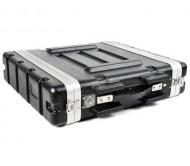 RC2U transportavimo dėžė