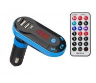 74-148 FM siųstuvas, Bluetooth, laisvų rankų įranga