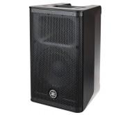 DXR8MK2 garso kolonėlė su stiprintuvu bi-amped 1100W 8′′