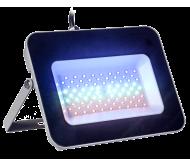 LF50-RGB lauko prožektorius RGB LED 50W IP65